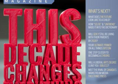 Emerge Magazine 2014